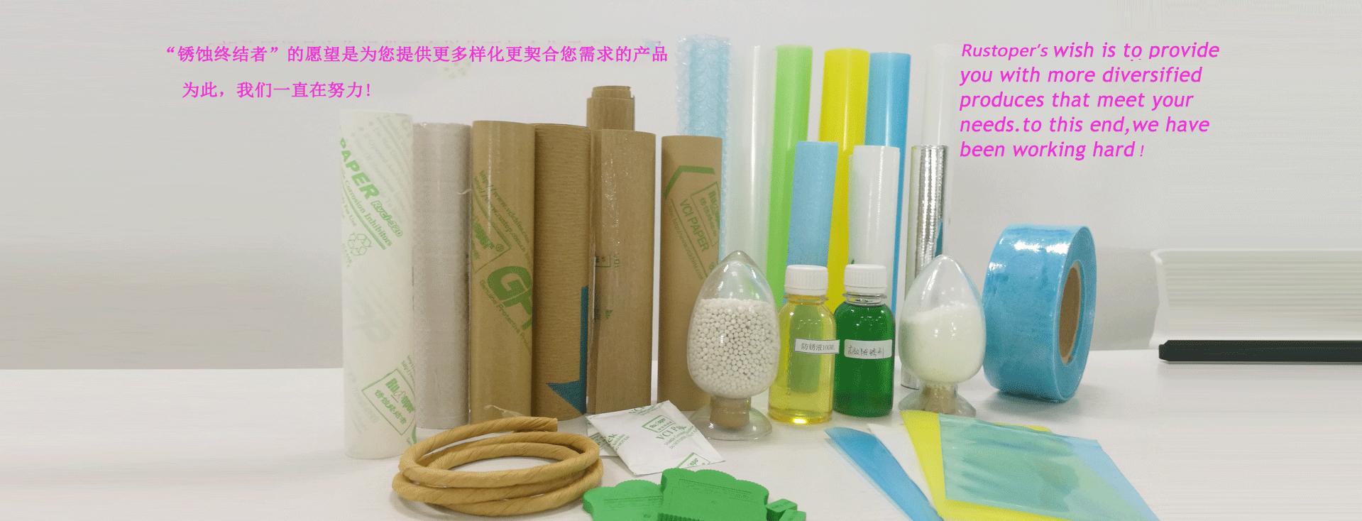 VCI 产品