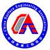 中国表面工程协会防锈专业委员会理事单位