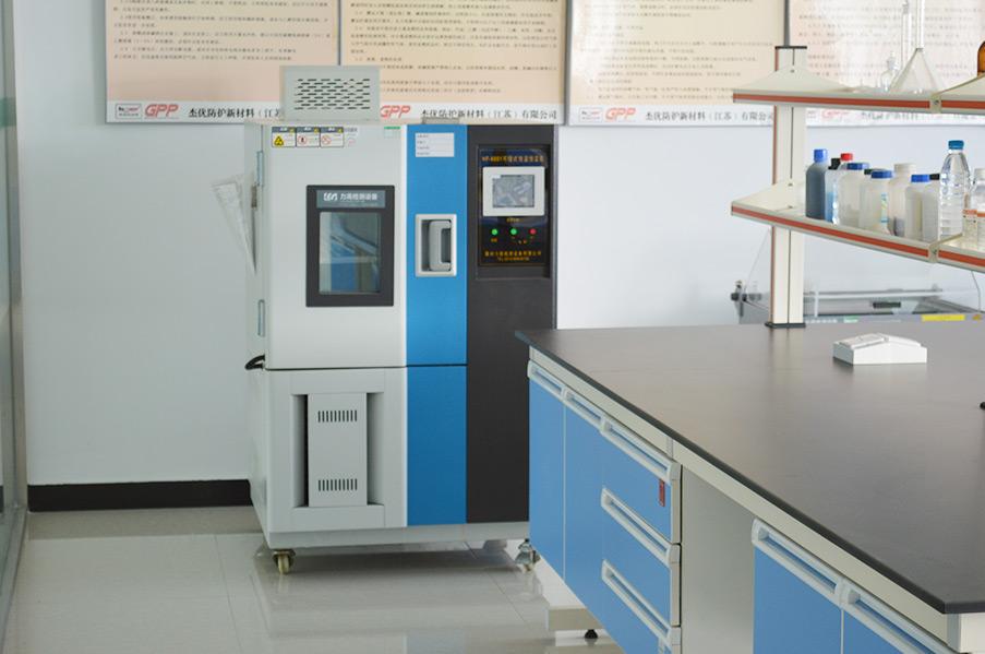 实验室与研发